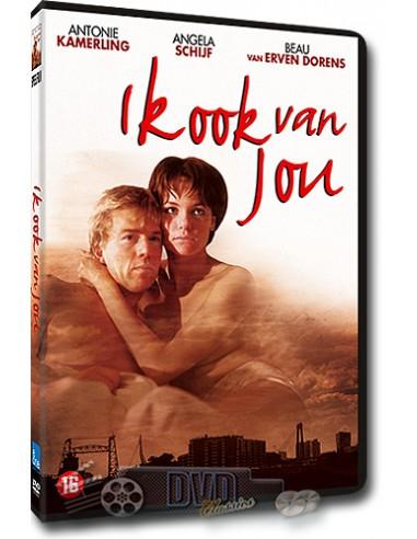 Ik ook van jou - Antonie Kamerling, Angela Schijf - DVD (2001)