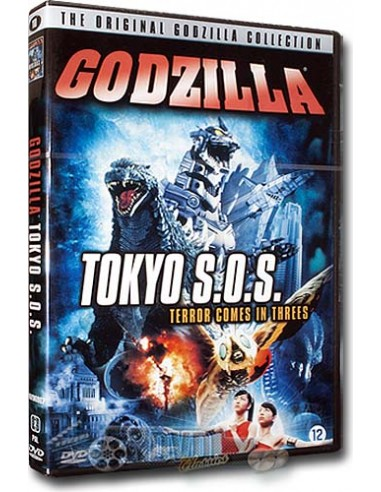 Godzilla Tokyo S.O.S. - Noboru Kaneko, Miho Yoshioka - DVD (2003)